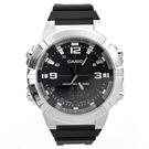 CASIO手錶 指針數位雙顯膠錶NECD13