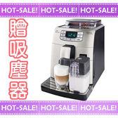 《搭贈乾濕二用吸塵器》Philips Saeco Intelia Cappuccino HD8753 / HD-8753 飛利浦 全自動 咖啡機
