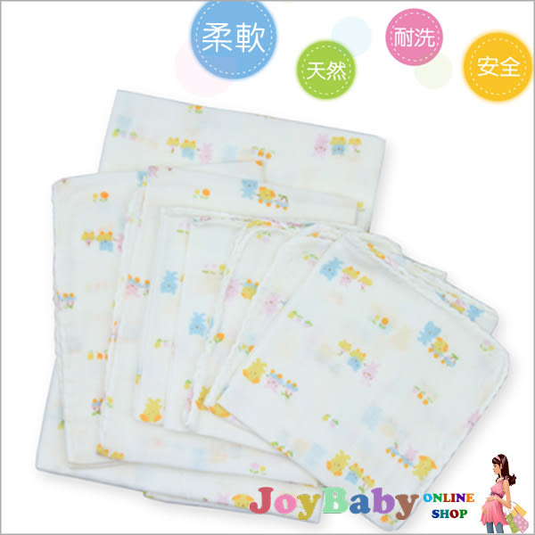 紗布巾浴巾手帕口水巾 8件組-日本高密度雙層寶寶沐浴巾-JoyBaby