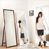 穿衣鏡 立鏡《百嘉美》蓋特實木超大兩用立鏡 (180*60)松木立鏡 穿衣鏡 電腦桌 電腦椅 收納櫃