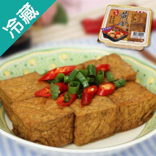 中華黃金豆腐400g【愛買冷藏】