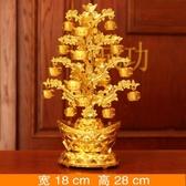 金元寶擺件帶燈光可旋轉 招財搖錢樹大號 元寶招財樹聚寶盆裝飾品禮品LXY4748
