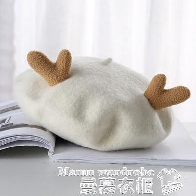 貝雷帽 日系森系復古貝雷帽女 秋天 純羊毛呢可愛鹿角圣誕蓓蕾帽畫家帽子 曼慕