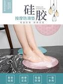 洗澡刷 懶人搓澡神器搓背洗澡搓泥女士不疼按摩刷腳墊洗腳去腳跟死皮老繭 宜品
