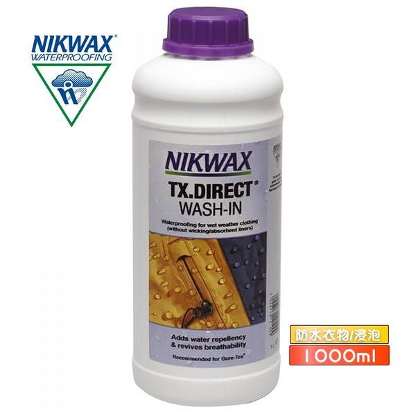 NIKWAX 浸泡式防水布料撥水劑 253(18II)《1000ml》 / TX.Direct Wash-In / 專業機能性GORE TEX衣物浸泡防潑水劑