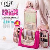 旅行收納包旅行洗漱包大容量化妝包防水旅行收納袋男女出差便攜套裝
