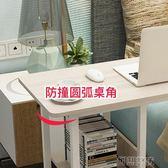 電腦桌筆記本電腦懶人桌床上用迷你學生床邊桌  創想數位igo