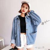 女裝韓版BF寬鬆顯瘦大口袋淺藍色牛仔衣休閒外套學生長袖上衣   9號潮人館