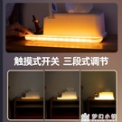 床頭紙巾盒帶夜燈led臥室抽紙盒客廳輕奢簡約衛生間多功能收納盒 夢幻小鎮ATT