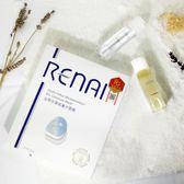 RENAI 滋潤保濕修護水雲膜(3片入)