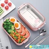 飯盒日式多層便當盒分隔型防燙便攜中小學生保溫不銹鋼上班族餐盒 快速出貨
