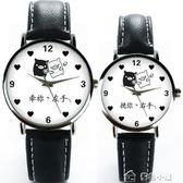 情侶手錶一對韓版學生潮流創意大錶盤簡約腕錶送生日禮物父親節特惠下殺