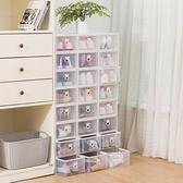 12個裝 抽屜式鞋類收納盒加厚透明鞋盒鞋櫃寢室【步行者戶外生活館】