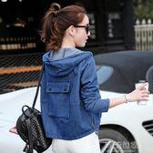 牛仔外套女寬鬆春裝新款百搭長袖短款薄上衣『潮流世家』