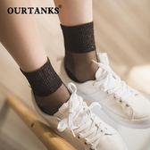春夏季女士黑色襪子正韓性感銀絲中筒絲襪日系街拍彩色潮時尚短襪