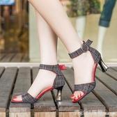 涼鞋女仙女風2020新款百搭夏季網紅一字跟粗跟高跟鞋配裙的羅馬鞋 俏girl