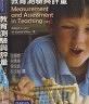 二手書R2YB 2009年1月初刷一刷《教育測驗與評量 9e》Linn 王振世