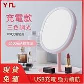 -化妝鏡帶燈補光宿舍桌面台式梳妝鏡女折疊網紅隨身便攜小鏡子