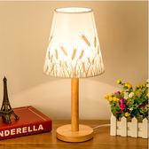 台燈遙控調光創意實木臥室床頭時尚田園裝飾溫馨閱讀看書起夜喂奶檯燈