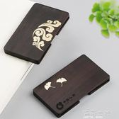 中國風復古紅木女式桌面定制logo名片盒 男士個性創意時尚  海角七號