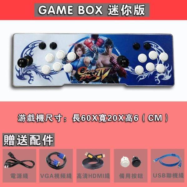 遊戲機月光寶盒5s999超薄金屬迷你版家用街機格斗游戲機 97拳皇  帶暫停 igo 城市玩家