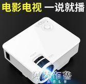 投影儀 光米M2手機投影儀家用辦公高清智慧wifi無線微小型投影機便攜式家 阿薩布魯