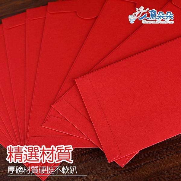 台灣出貨 現貨 紅包袋 囍字1入 紅包袋 素面高質感 燙金紅包 袋婚禮結婚紅包袋 米荻創意精品館