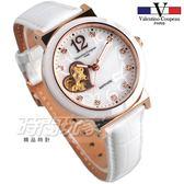 valentino coupeau 范倫鐵諾 開心鏤空 自動上鍊機械錶 陶瓷美鑽 防水手錶 真皮錶帶 女錶 V61352玫白