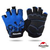 Naturehike 炫酷透氣耐磨戶外運動騎行半指手套 炫藍L