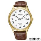 SEIKO精工  時光領袖藍寶石鏡面石英皮帶腕錶 SGEH78P1
