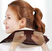 按摩器 朗康頸肩按摩器頸部腰部肩部捶打多用頸椎按摩器頸椎多功能全身 夢藝家