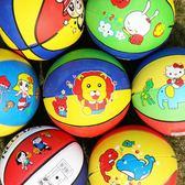 兒童籃球皮球拍拍球幼兒園專用球類玩具 全館免運