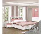 {{ 海中天休閒傢俱廣場 }} G-33 摩登時尚 臥室系列 251-4A 雲朵粉紅色3.5尺單人床(不含床墊)