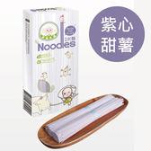 幸福米寶 幸福米麵/副食品 紫心甜薯