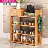 鞋架簡易多層創意置物架防塵收納架大容量經濟型家用鞋櫃鞋架組裝