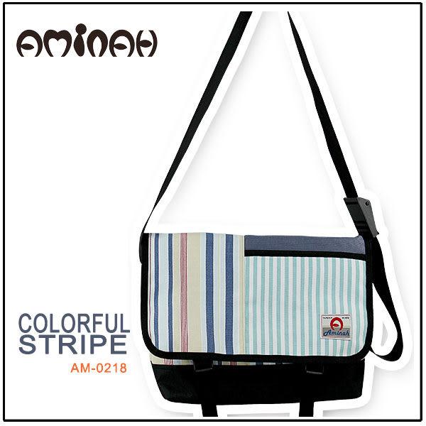 繽紛彩色線條 大側背包 / 大郵差包 牛仔藍 AMINAH~【am-0218】