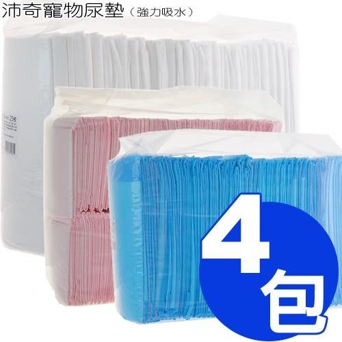 【寵物王國】沛奇寵物尿墊(強力吸水)(25枚/50枚/100枚 三尺寸可選) x4包一組免運費!顏色隨機出貨