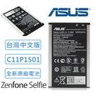 ASUS ZenFone Selfie ...