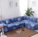 沙發套-彈性萬能沙發套全包罩沙發墊全蓋布...