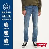 Levis 男款 511低腰修身窄管牛仔褲 / Cool Jeans輕彈有型