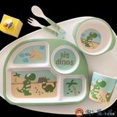 兒童餐盤分格小豬寶寶輔食碗勺子竹纖維嬰兒餐具套裝【淘夢屋】