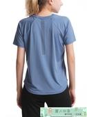 排汗衣 大碼運動上衣女寬鬆跑步胖mm速乾T恤瑜伽短袖夏薄款跑步健身服 麗人印象 免運