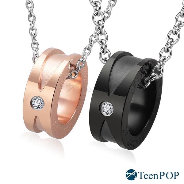 情侶項鍊 對鍊 ATeenPOP 珠寶白鋼項鍊 有你相伴 滾輪*單個價格*羅志祥小豬秦子奇