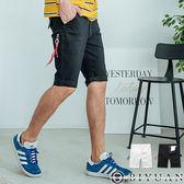 側邊拉鍊造型彈性短褲【JN4207】OBIYUAN 工作短褲 共2色