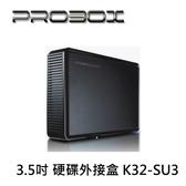 PROBOX 3.5吋 SATA 硬碟外接盒 USB 3.0 K32-SU3