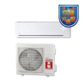 【HERAN 禾聯】R32變頻 6-7冷暖分離式冷氣HO-GF41H/HI-GF41H