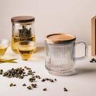 玻璃杯加厚直紋泡茶小物茶具-平光【新寶順】