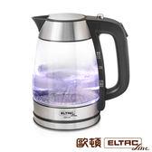 ELTAC歐頓 玻璃快煮壺 EBK-04∥食品級304不鏽鋼發熱底盤∥1.7L大容量
