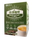 美好人生 防彈咖啡 15gx10包/盒 6盒 單一哥倫比亞黑咖啡粉 適用生酮飲食者