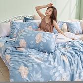 床包被套組 / 雙人特大【笙笙悠林】含兩件枕套 100%天絲 戀家小舖台灣製AAU512